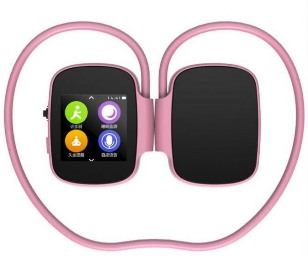 Digital Bluetooth Headphones (Pink)